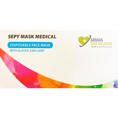 Arman Exir Salamat 3ply disposable medical face mask semi-industrial box of 50 - ماسک سه لایه پزشکی یکبار مصرف 50 عددی آرمان اکسیر سلامت (تولیدی)